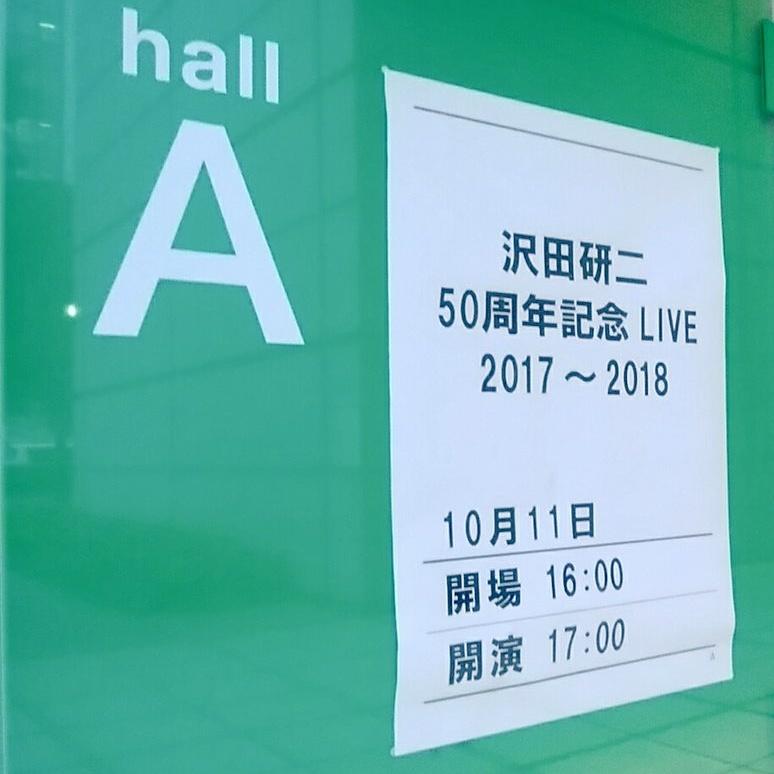 沢田研二,コンサート,ジュリー,かっこいい