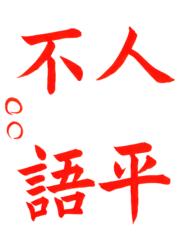 書道教室,手本,恵比寿,渋谷区,習字