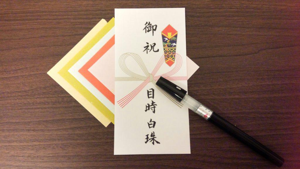 美文字,筆ペン,ペン字,習字,恵比寿,書道
