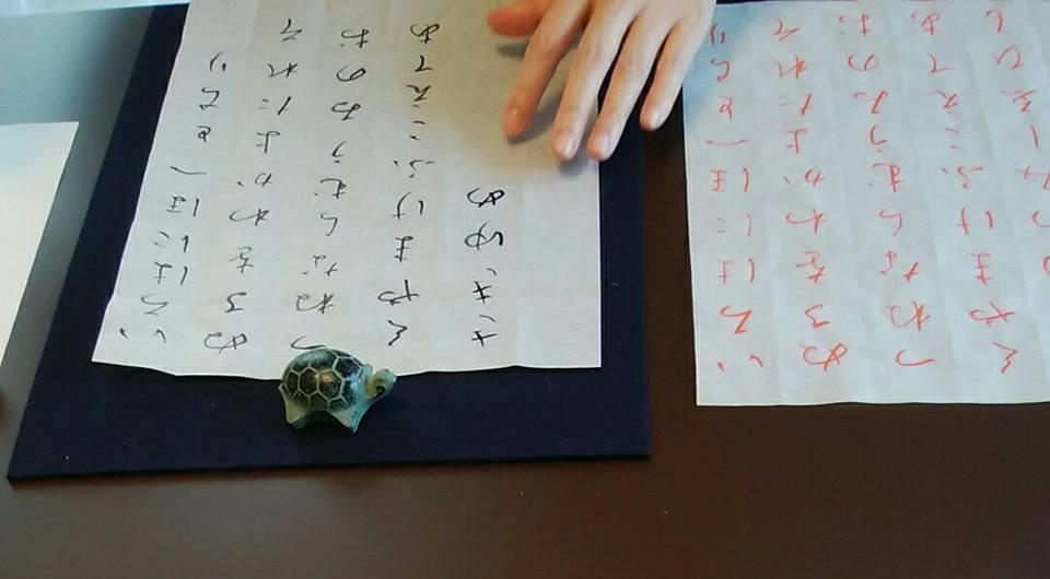 恵比寿,渋谷区,書道教室,習字