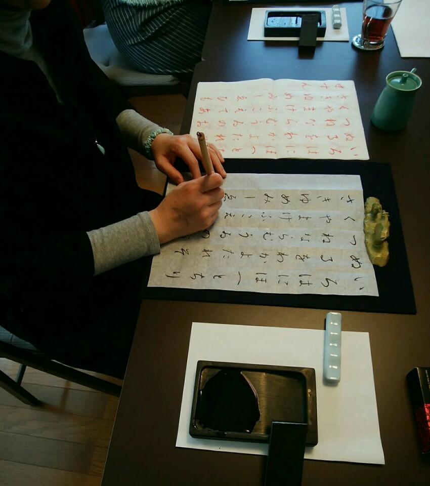 大和言葉,書道,書道教室,恵比寿,東京,ひらがな