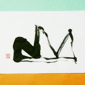 恵比寿,書道教室,習字,デザイン書,現代アート,アート書,インテリア