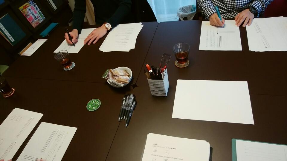 書道教室,恵比寿,筆ペン,ペン字
