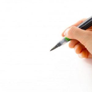 筆ペン,ペン字,書道教室,恵比寿,渋谷区,習字