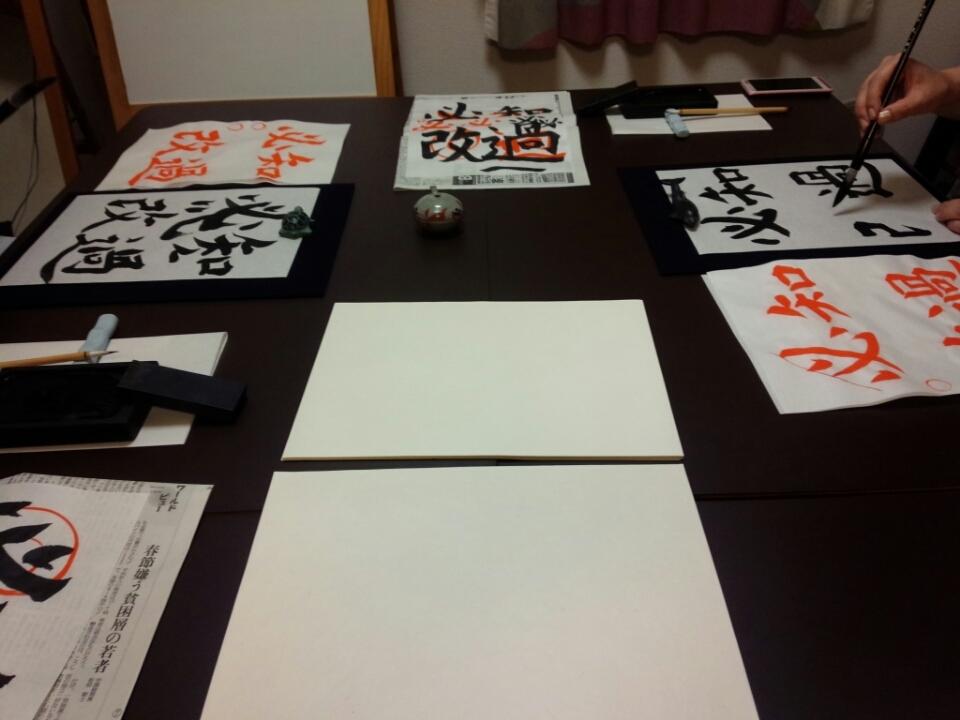 東京,恵比寿,書道教室,習字