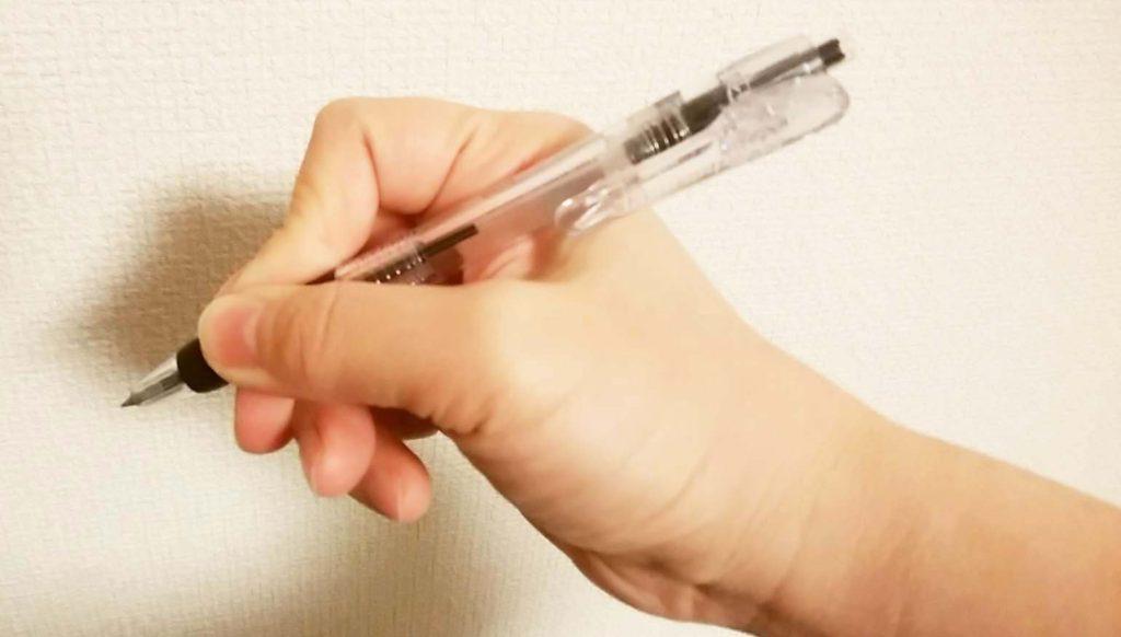 ペン字,美文字,レッスン,筆ペン,書道教室,習字,渋谷区,恵比寿,