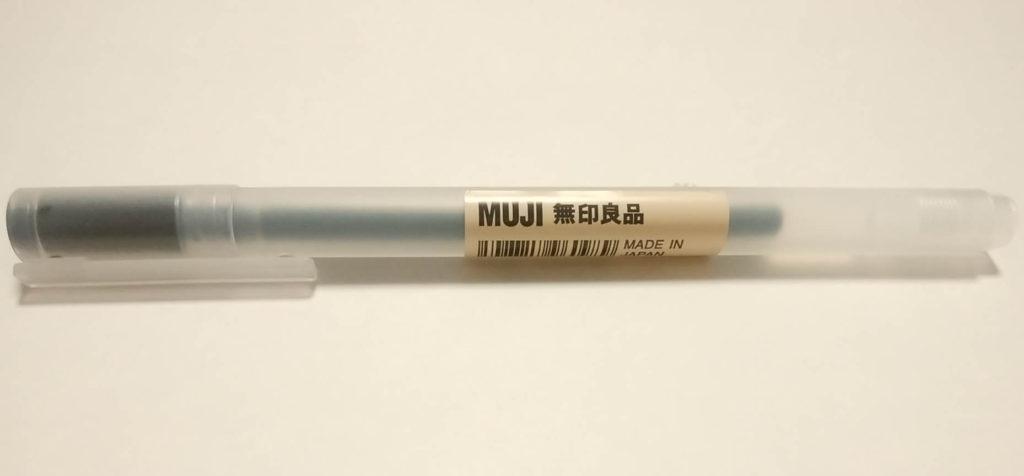 恵比寿,渋谷,書道教室,ペン字,美文字,履歴書,添削,おすすめ,ボールペン