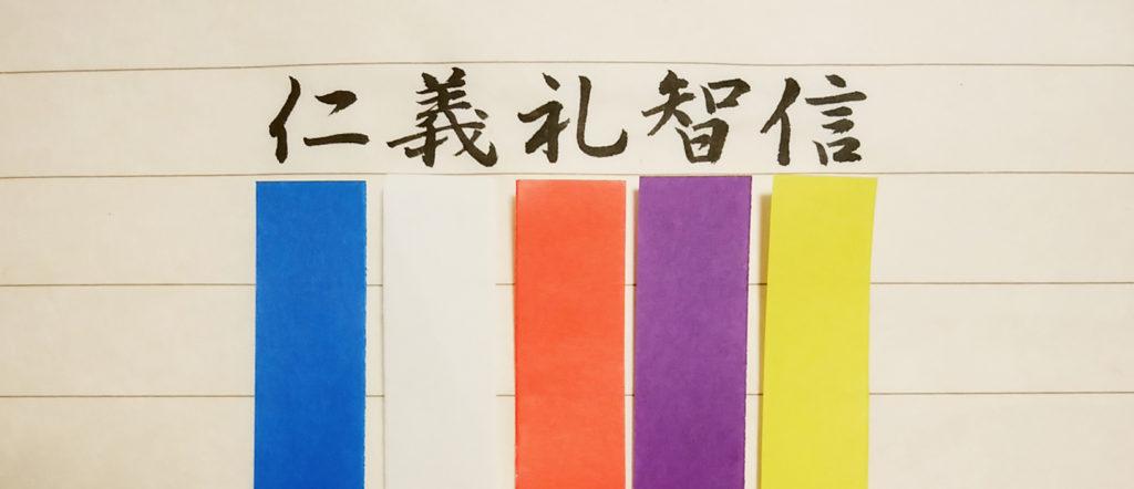 書道教室,恵比寿,習字,七夕,短冊,願い事