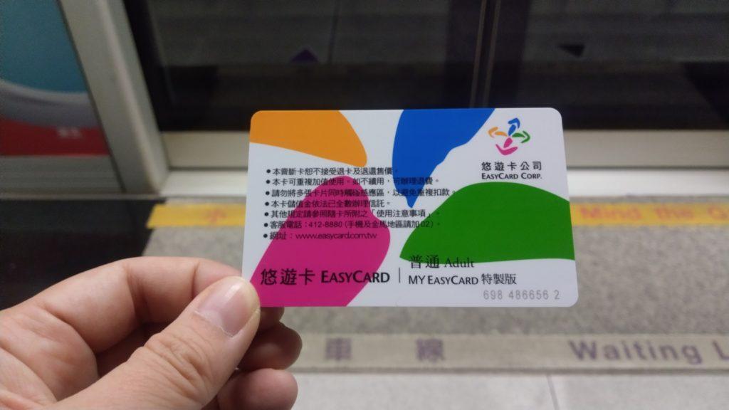 台湾,台北,ひとり旅,女子,お得,LCC