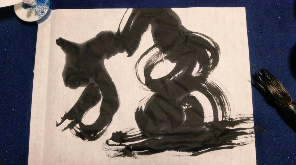 今年の漢字,猛,清水寺